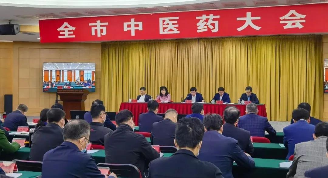 潍坊市中医药大会召开 临朐县中医院获多项表扬